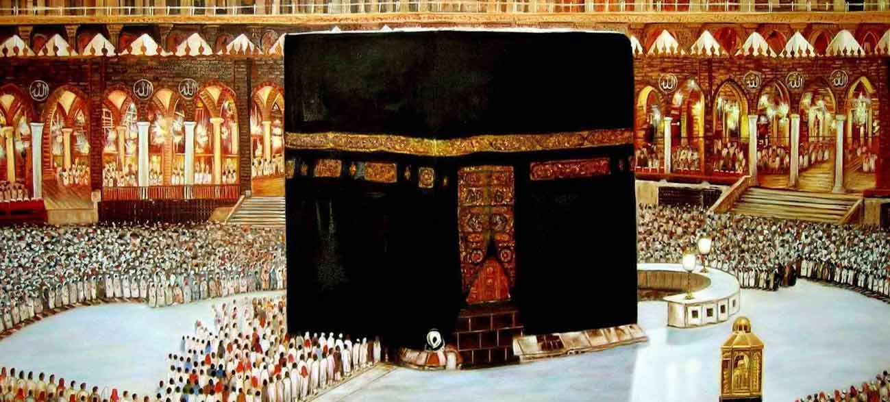Cost Of Umrah Visa Fees 2019 2020: Umrah Packages: Cheapest Umrah Packages 2019